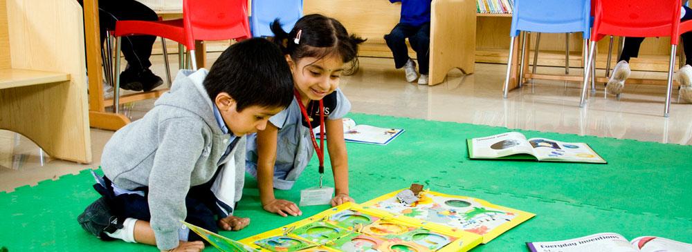 Jain Heritage School - Announcements
