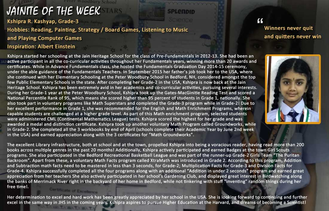 Jainite of the week