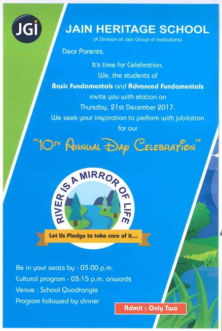 announcement for school annual day