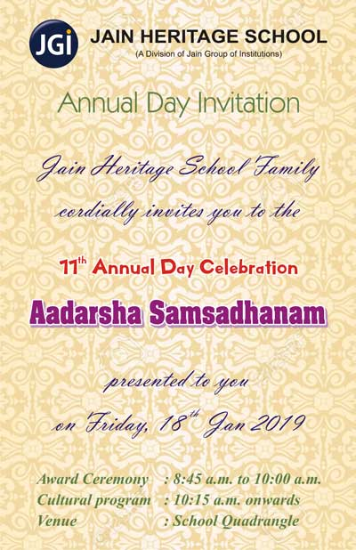 Announcements - Jain Heritage School, Bangalore