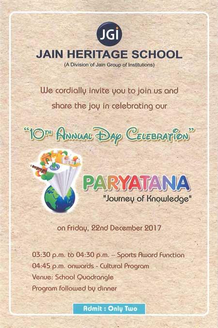 Announcements Jain Heritage School Bangalore
